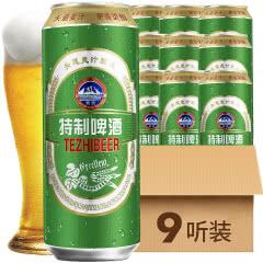 青欣特制啤酒500mL(9听装)
