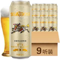 西雅特金爵啤酒500mL(9听装)