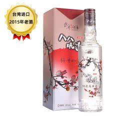 【2015年份老酒特卖】58°八八坑道台湾高粱酒梅开如意窖藏纯粮清香型白酒500mL单瓶