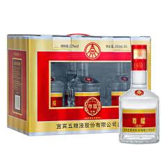 52°五粮液股份 尊耀 佳酿 礼盒装 250ml*6 浓香型白酒