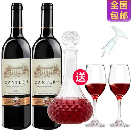 法国原酒进口丹特庄园干红葡萄酒红酒送醒酒器酒具四件套套装750ml*2