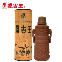 蒙古王53度木纹紫砂500ml浓香型白酒 内蒙古特产纯粮高度白酒