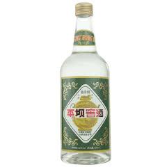 52°平坝窖酒贵州老八大名酒传承大小曲发酵浓酱药香协调500ml