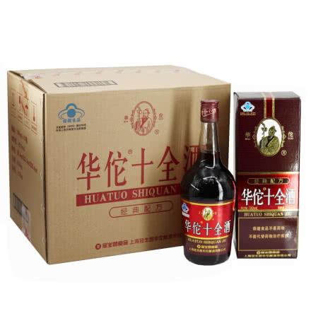冠生园华佗牌十全酒保健酒42度700ml*6盒经典配方包邮上海原产地发货