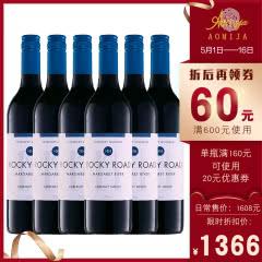 M23整箱2014年份麦赫恩岩道系列澳洲进口红酒赤霞珠梅洛红葡萄酒6支装红酒