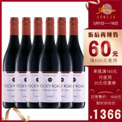M22整箱2014年份麦赫恩岩道系列澳洲进口红酒西拉酒庄珍酿红葡萄酒6支装网红酒