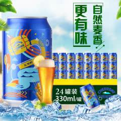 千岛湖啤酒 乐享时光拉罐 330ml*24听整箱