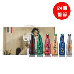 意大利原瓶进口BIKE鸡尾酒 苏打鸡尾酒水果酒果酒女生甜酒葡萄起泡酒250ml(24瓶整)