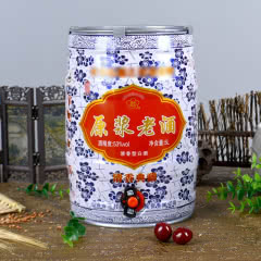 53°山西杏花村  汾杏原浆老酒 清香型白酒5L大容量  【10斤大桶】