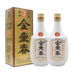 老酒 54°金壶春酒 改革开放四十周年纪念酒 2018年500mlx2瓶