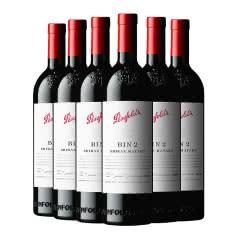 奔富(Penfolds)BIN2 设拉子玛塔罗红葡萄酒 750ml*6瓶 整箱装