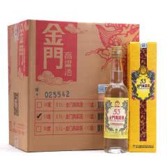 53°金门高粱酒黄金龙500ml*12整箱装 台湾原瓶进口白酒