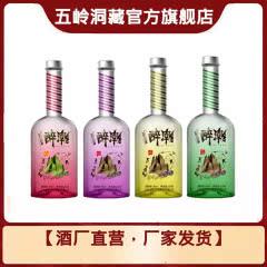 42°五岭洞藏醉潮小酒125ml*4瓶