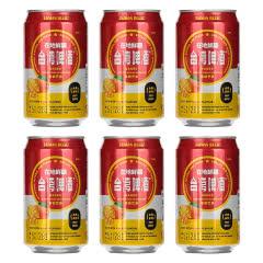 台湾啤酒原装进口水果味啤酒香郁芒果味330ml(6听装)