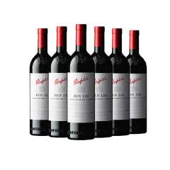 奔富 Bin128库纳瓦拉设拉子干红葡萄酒 澳洲原瓶进口红酒750ml*6瓶