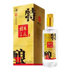 52度桂林三花酒高度白酒米香型白酒水晶特酿三花酒500ml