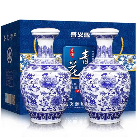 53°汾酒产地杏花村镇青花老酒清香型白酒礼盒装500ml*2