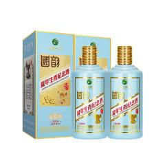53°习酒 国韵庚子鼠年生肖纪念酒酱香型白酒 500ml*2瓶礼盒装