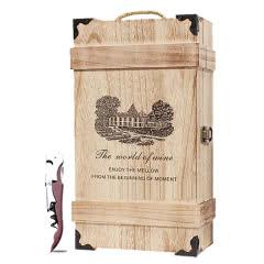 双支装木盒红酒礼盒(赠品,不可单独下单,单独下单不发货)