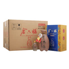 50.8°金六福九年壇川酒子母酒兼香型纯粮白酒(400ml+50ml)6瓶整箱