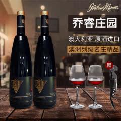 澳洲进口红酒 乔睿庄园 佐治 干红葡萄酒 750ml*2 双支装