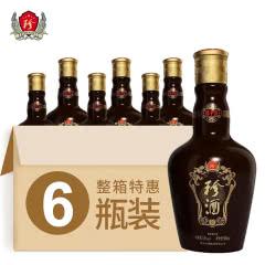 53度珍酒 珍十五 酱香型白酒 整箱装500ml *6瓶 酒中珍品 珍藏酱香 礼盒装