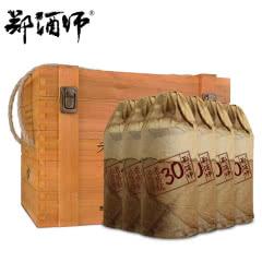 53°郑酒师老窖坑30 酱香型白酒 珍藏级酱香酒 送礼收藏 整箱礼盒装白酒500ml*6瓶