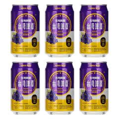 台湾啤酒原装进口水果味啤酒香甜葡萄味330ml(6听装)