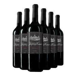 澳大利亚原酒进口红酒 乔睿酒庄 夏洛特干红葡萄酒 整箱礼盒750ml*6