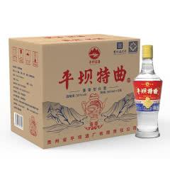 52°平坝窖酒特曲兼香型白酒500ml*6