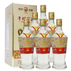 平坝窖酒52度 典藏 兼香型白酒 500mlx6瓶 2020年
