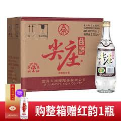 【酒厂直供】五粮液股份52°异型瓶尖庄曲酒500ml(12瓶装)