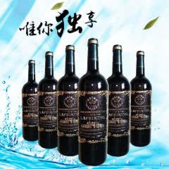 法国拉斐王者公爵干红葡萄酒750ml*6瓶原装进口重瓶金属标