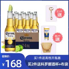 墨西哥风味啤酒CORONA科罗娜啤酒整箱330ml(24瓶装)