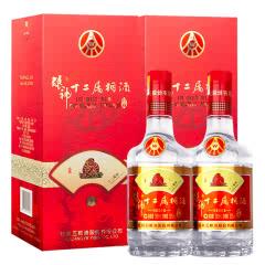 52°五粮液股份 酿神 十二属相酒 生肖酒(猴) 500ml*2瓶装