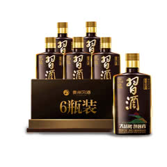 53°茅台集团 贵州习酒 酱香小(xiao)习酒_100ml*6 箱装