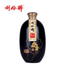 刘伶醉 白酒 雄安三周年纪念酒 54度 光瓶 浓香型