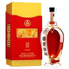 52°五粮液股份 富贵吉祥牡丹 名酒礼品酒喜酒浓香型白酒礼盒装 整箱500ml*1瓶