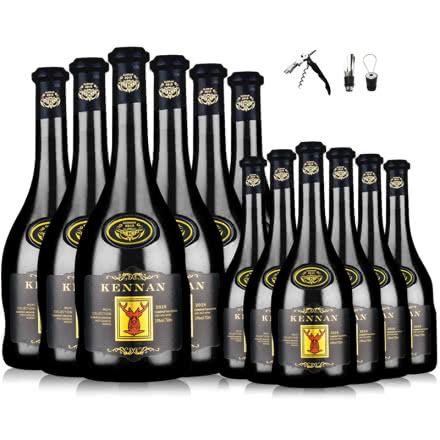 【到手12支】法国红酒进口14度老藤珍酿赤霞珠慕依典浮雕手握瓶干红葡萄酒750ml整箱装