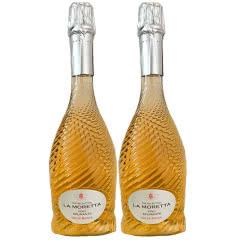 意大利原瓶进口洋酒香槟酒鸡尾酒白气泡酒750ml*2