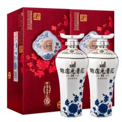 赊店老酒 白酒整箱 元青花15年 浓香型 52度 500ml*2两瓶装