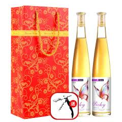 智利原酒进口   冰白葡萄酒  375ml*2瓶   【礼袋装】