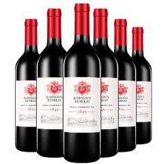 奔富洛神山庄1845澳洲原瓶进口红酒赤霞珠红葡萄酒750ml*6支