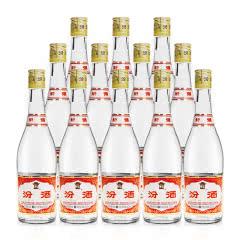 55度山西杏花村汾酒 黄盖玻璃瓶清香型白酒 黄盖汾酒铝盖汾整箱475mL(12瓶装)