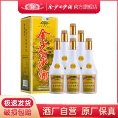 48度金沙回沙酒三星酱酒低度酱香型纯粮食酿造口粮酒整箱装500ml*6瓶