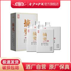 贵州金沙回沙酒酱香型高度白酒摘要酒(珍品版)500ml*4瓶整箱装