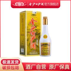 48度沙回沙酒三星酱酒低度酱香型纯粮食酿造口粮酒单瓶500ml