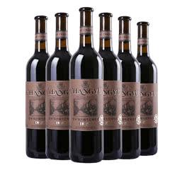 张裕橡木桶窖藏特选级干红葡萄酒12度750ml*6