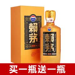 【买一送一】53°贵州茅台赖茅珍藏酱香型白酒500ml