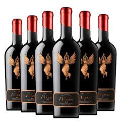 澳大利亚原瓶进口 纹纳尔赤霞珠干红葡萄酒750ml*6瓶 超重瓶